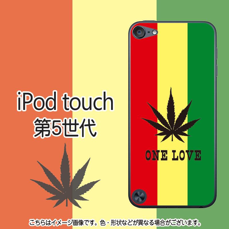 送料無料 Onelove(Aタイプ・縦ボーダー)-iPodtouch5(第5世代)ケース