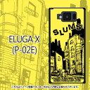 『カリブ海の嵐』レンブラント-ELUGAX(P-02E)ケース