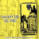 『カリブ海の嵐』レンブラント-GALAXYS4(SC-04E)ケース