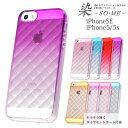 染-SO・ME- iPhoneSE/5s/5共用TPU製ソフトケース(ダイヤモンドカット) iPhoneSE グラデーション/クリア/透明/カバー/オシャレ/アイフォ..
