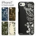 iPhone8 iphone7 ケース ディズニー ハードケース|スマホケース iPhone7 アイ...