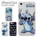 iPhone8 iphone7 ケース ディズニー スティッ...