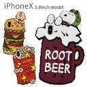 ピーナッツ iPhone X ソフトケース シリコンカバー スマホケース 5.8インチモデル対応 スヌーピー チャーリー ウッドストック PEANUTS フード | xs iphonexs アイフォンxs アイフォン iphonex ケース カバー スマホカバー キャラクター iPhone8 ソフト おしゃれ 8 かわいい