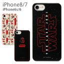 スターウォーズ STAR WARS iPhone8 iPhone7 iPhone6s/6 ハードケース iphone 7ケース iphoneケース iphone7ケース キャラクター スマホケース グッズ iphone6 ハード アイフォン6s アイフォン8ケース STARWARS スター ウォーズ ストームトルーパー ケース かわいい