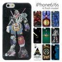 機動戦士ガンダム スマホケース iPhone6s,6 キャラクター ケース スマホケース iPhone6 iphone6s スマートホン カバー iphone6s