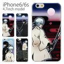 銀魂 スマホケース iPhone6s,6 キャラクター ケース スマホケース iPhone6 iphone6s スマートホン カバー iphone6s 坂田銀時