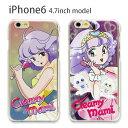 クリィミーマミ スマホケース iPhone6 4.7インチモデル iPhone6ケース iPhone6カバー 魔法の天使 キャラクター ジャケット スマホケース パステル パープル ルミナスター アイフォン6
