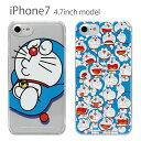 ドラえもん iPhone7 4.7インチモデル対応 ハードケース スマホケース アイフォン7 キャラクター どらえもん ブルー Doraemon グッズ 青 クリアケース人気 カワイイ カバー ジャケット