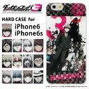 全14種 ダンガンロンパ3 未来編 スマホケース iPhone6 iPhone6s ジャケット カバー クリアケース キャラクター アニメ ダンロン ゲーム ハードケース グッズ アイフォン6s