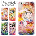 セーラームーン iphone6 iPhone 6s ケース対応 iPhoneケース スマホケース グッズ アイフォン アイフォーン アイホン キャラクター かわいい おしゃれ