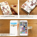 iPhoneX iPhone7ケ...
