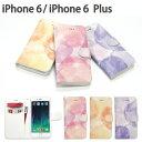 iPhone6 iPhone6Plus 水彩・iPhone6,iPhone6 Plus対応ダイアリーケース・diary-ip6b-154ブルー ピンク イエロー エレガント 黄 紫 青 ブルー フリップ アイフォン ジャケット スマートフォン かわいい アイフォン6 アイホン6