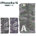 送料無料 iphone6s iPhone6 Plus ケース 手帳型 迷彩 イニシャル| アイフォン6 アイホン6 スマホ スマホケース スマホカバー カバー かわいい おしゃれ