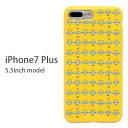 ミニオンズ iPhone7 Plus 5.5インチモデル対応 ソフトケース スマホケース アイフォン7プラス イエロー やわらかい キャラクターグッズ かわいい カバー ジャケット ケビン スチュワート ボブ