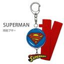 スーパーマン 防犯ブザーお知らせブザー 緊急コール 防犯ベル...