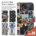 STAR WARS スターウォーズ 全機種対応 手帳型ケース MサイズSW iPhoneケース スマホケース iPhone6s/6 galaxy xperia カバー スターウォーズ