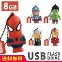 送料無料 MARVEL キャラクター USBメモリ 8GB キャラクター グッズ マスコット キャプテンアメリカ ハルク ソー アイアンマン スパイダーマン フィギュアUSB メンズ レディース USBメモリー おもしろ雑貨 FLASH DRIVE マーベル アメコミ