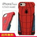 送料無料 MARVEL スパイダーマン ホームカミング iPhone7 4.7インチモデル対応 ハードケース スマホケース アイフォン7 キャラクター グッズ アメコミ アベンジャーズ 蜘蛛 レッド 赤 マーベル クール アイホン7 ケース iPhone6s かわいい カバー ジャケット