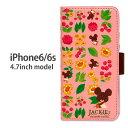 くまのがっこう スマホケース iPhone6s iPhone6 手帳型 ピンク アイフォン6s 手帳型カバー