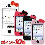 ハローキティ・iPhone4/iP...