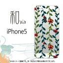 クリア和柄小花-iPhone5/5Sケース