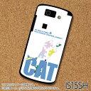 SH-02B   ★ レビューでメール便無料★ 猫・じゃれる - AQUOS PHONE SL (IS15SH)ケース 【キャット/cat/カバー/ジャケット/アクオスフォン/シャープ/かわいい/アメカジ】