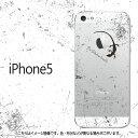 千代紙ライン(青)-iPhone5/5Sケース