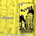 『カリブ海の嵐』レンブラント-iPhone5/5Sケース