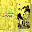 『カリブ海の嵐』レンブラント-iPhone5/5Sソフトケース