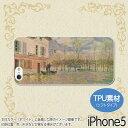 『洪水と小舟』・シスレー-iPhone5/5Sソフトケース