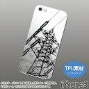 鉄塔-iPhone5/5Sソフトケース