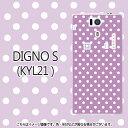 Dotpattern大きいドット柄-DIGNOS(KYL21)ケース