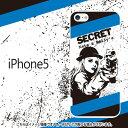 SecretGirl(ブルー)-iPhone5/5Sケース