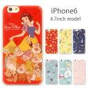 ディズニー iPhone6s/6 ケース ヴィンテージファブリックシリーズ 白雪姫 7人の小人 美女と野獣 アラジン アリス プリンセス マリー キャラクター