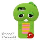 送料無料 ガチャピン iPhone7 スマホケース シリコンジャケット ダイカット アイフォン7 ソフトカバー スチュアート グリーン インパクト 緑 ムック ひらけポンキッキ スマートフォンケース かわいい キャラクター グッズ