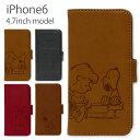 スヌーピー iPhone6s/6 手帳型ケース iPhoneケースiPhone6s カバー snoopy かわいい キャラクター おしゃれ PEANUTS ピーナッツアイフォン6s