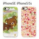 リラックマ iPhone SE iPhone5s iPhone5ソフトケース カバー やわらかい スマホケース カバー クリア おしゃれ コリラックマ 花柄 レディース アイフォンSE iPhone5SE キャラクター ピンク グリーン 森 かわいい