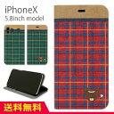 くまのがっこう iPhone X 5.8インチモデル対応 フリップカバー カードポケット スタンド機能付き スリムタイプ 手帳型iPhoneケース レッド 赤 グリーン 緑 チェック柄 ジャッキー グルマンディーズ