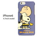 iPhone6s ケース スヌーピーsnoopy iPhoneケース iPhoneカバー キャラクター PEANUTS アイフォン6s かわいい iPhone6s ケース スヌーピー