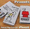 スヌーピー iPhone6s/6 手帳型ケース iphoneケース snoopy アイフォン6s かわいい スマホケース ピーナッツ PEANUTS カバー