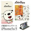 送料無料 リトル・チャロ/iPhoneSE,iPhone5,iPhone5s対応ダイアリー型ケース・MLC-03iPhoneSE iPhone5 iPhone5SE