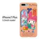 マイメロディ iPhone7 Plus 5.5インチモデル対応 ソフトケース スマホケース アイフォン7プラス sanrio マイメロディー マイメロちゃん キャラクターグッズ かわいい カバー ジャケット