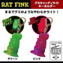 rat fink ラットフィンク 通販