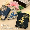 ディズニー ミッキー ドナルド アリス 折り畳み式パスケース ICカードケース カードポケット付き Disney ブラック ブルー ネイビー 通勤 通学 グッズ 二つ折り 黒