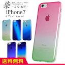 送料無料 iPhone7 クリアケース ソフトケース 染 SO ME  iPhone7ケース アイフォン7 ケース スマホケース グラデーション クリアケース 和柄 和風 シンプル