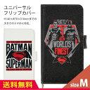 送料無料 バットマンvsスーパーマン スマホカバー 手帳型 ...