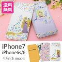 iPhone7ケース ディズニー スマホケース 手帳型 ラプ...