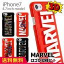 送料無料 iPhone7ケース ハードケース MARVEL ...