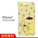 送料無料 iPhone7ケース 手帳型 ポムポムプリン iPhone7 アイフォン7 ケース スマホケース サンリオ キャラクター グッズ かわいい おしゃれ ポムポム