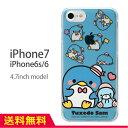 送料無料 iPhone7ケース ハード サンリオ キャラクター タキシードサム  iPhone7 クリアケース アイフォン7 ケース アイフォーン アイホン かわいい おしゃれ
